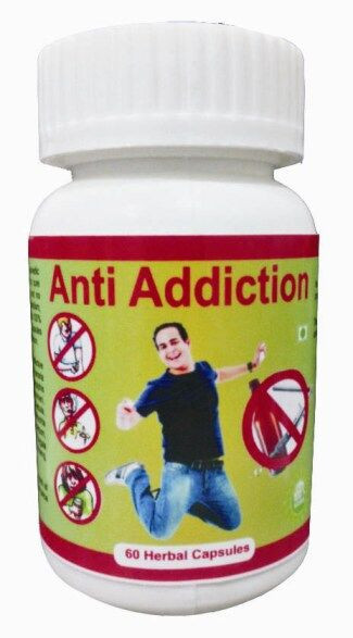 Hawaiian herbal anti addiction capsule
