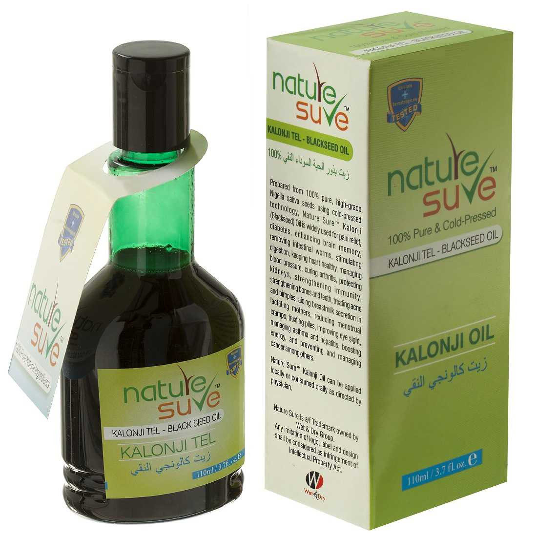Nature Sure™ Kalonji Tail (Blackseed Oil) - 100% Pure and Cold-Pressed - 110ml