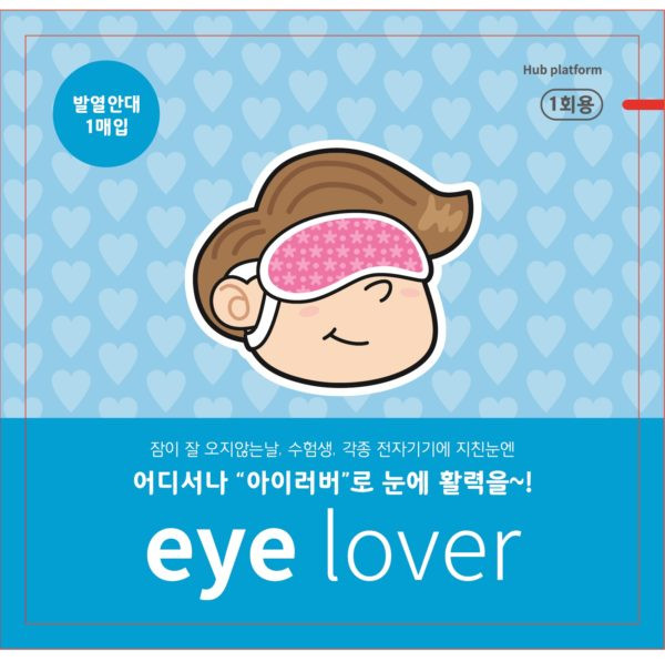 Eye Lover (6pcs Eye Mask)