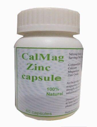 Hawaiian herbal cal mag zinc capsule
