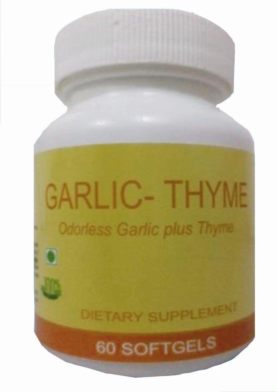 Hawaiian herbal garlic thyme softgel