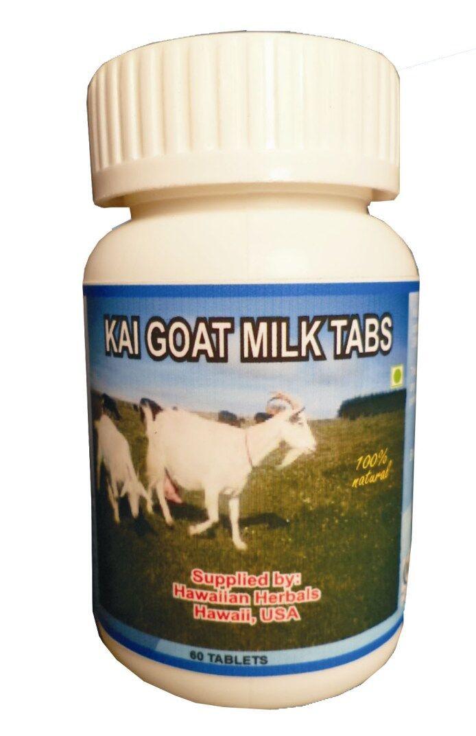 Hawaiian herbal goat milk capsule