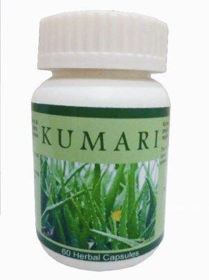 Hawaiian herbal kumari capsule
