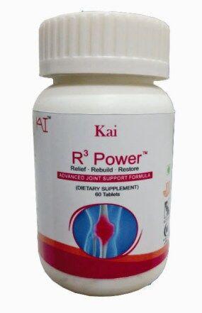 Hawaiian herbal r3 power capsule