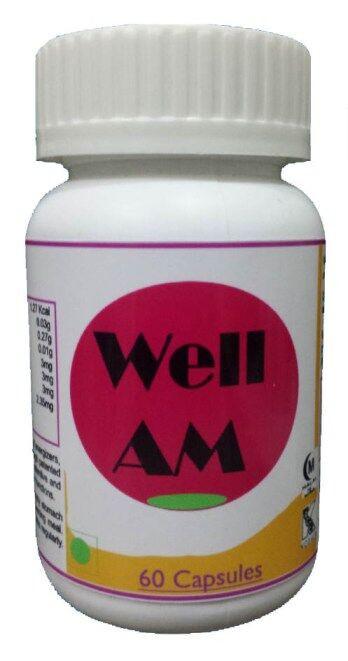 Hawaiian herbal well am capsule