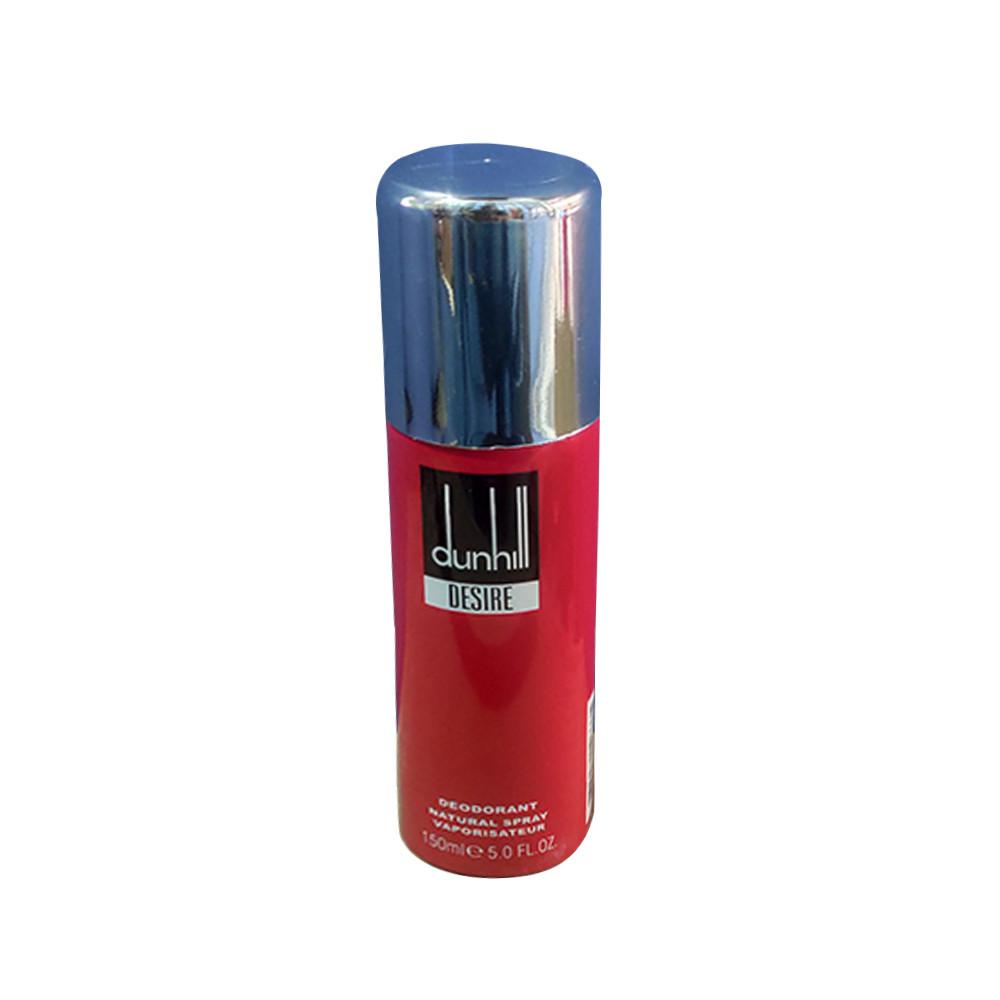 Dunhill Desire Deodorant 150Ml