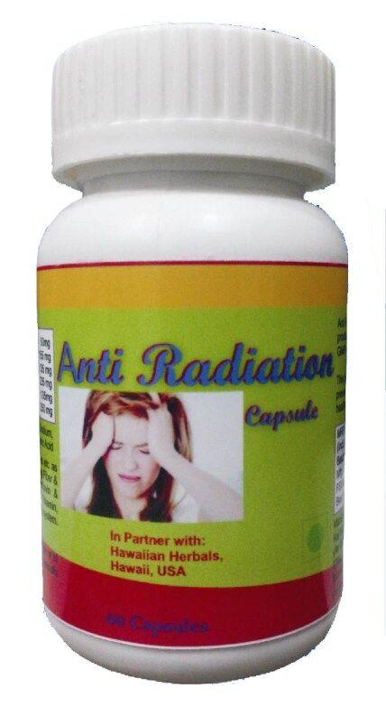 Hawaiian herbal anti radiation capsule
