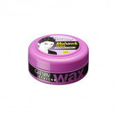 Gatsby Styling Wax Extreme & Firm Hair Styler (75gm)