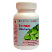 Tonga Herbs Anamu Leaf Softgel - 60 Softgels (Buy Any Supplement Get The Same 60ml Drops Free)