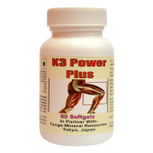 Tonga Herbs K3 Power Plus Softgel - 60 Softgels (Buy Any Supplement Get The Same 60ml Drops Free)