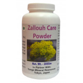 Tonga Herbs Zallouh Care Powder - 200Gm (Buy Any Supplement Get The Same 60ml drops Free)