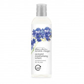 Aroma Magic Almond Moisturising Lotion 200ml